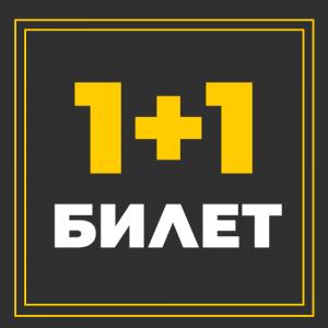 Двоен билет за семинара Как да продаваш СЕБЕ СИ с Марто Попов