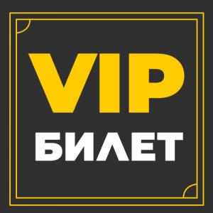 ВИП билет - Как да продаваш СЕБЕ СИ с Марто Попов