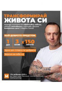 Mobile_480x560-1